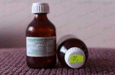Раствор салициловой кислоты от прыщей
