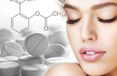 Витамины от прыщей для кожи и лица