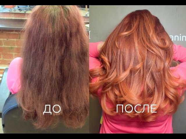 Окрашивание волос после хны до и после