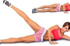 Как похудеть в бедрах? Упражнения для похудения бедер