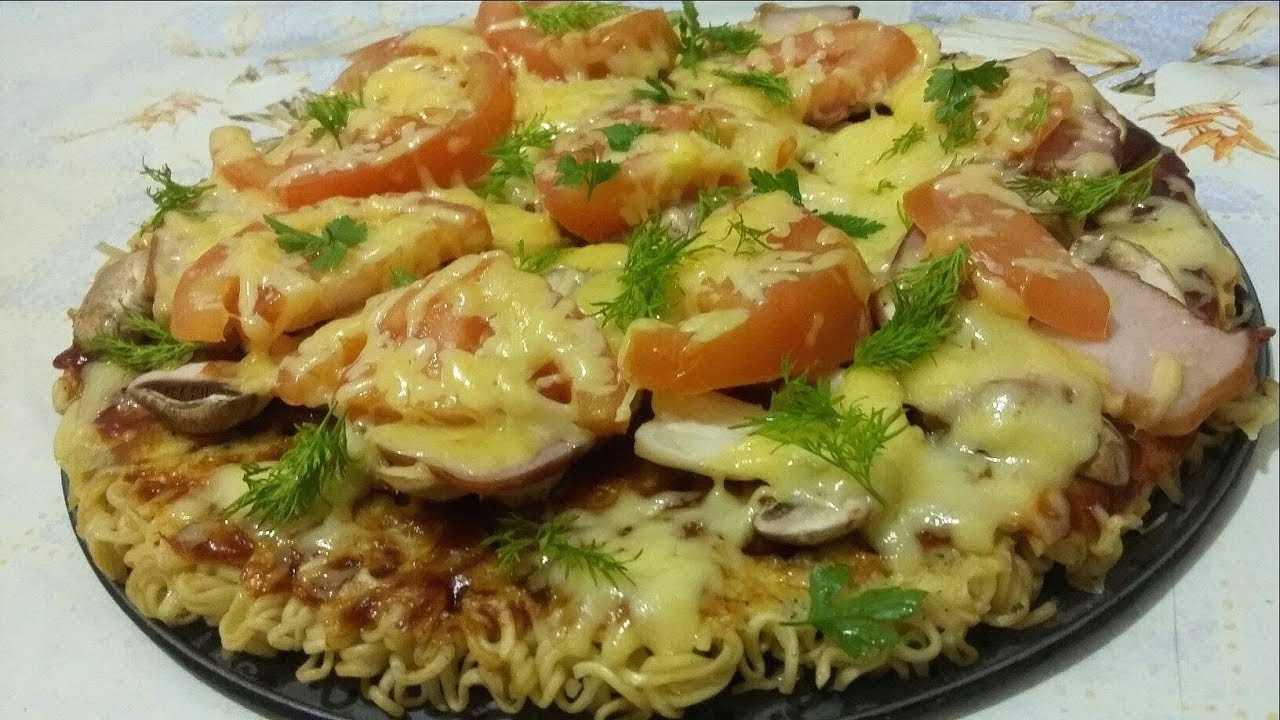 Пицца из доширака рецепт приготовления