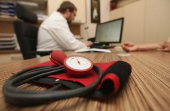 Cимптомы повышенного и пониженного давления