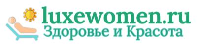 Luxewomen.ru