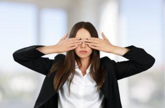10 простых способов побороть депрессию и грусть