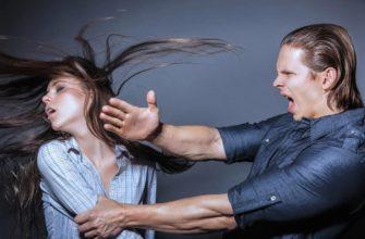 Агрессия: формы, причины и избавление