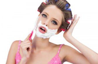 убрать волосы на лице