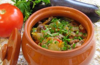 Рецепт чанахи в горшочках с фасолью
