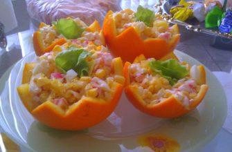 Салат в апельсине