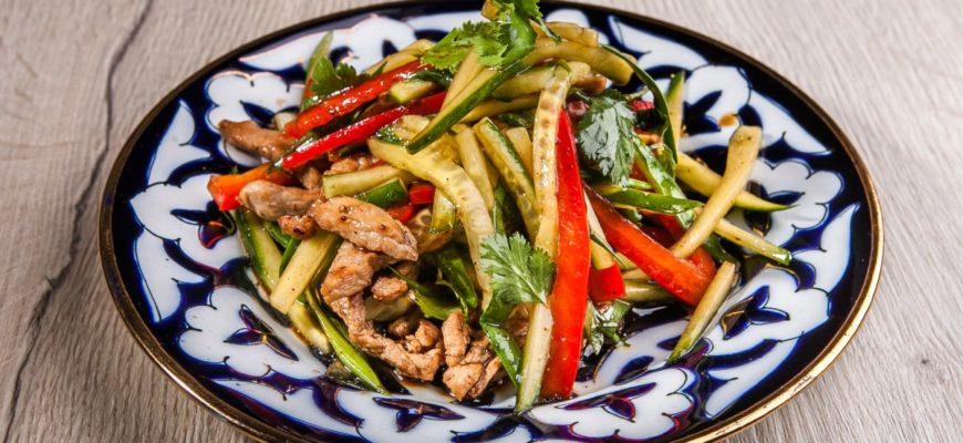 Узбекский салат «Лаззат»