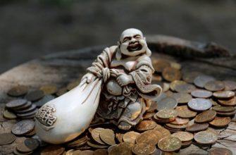 Фен-шуй для привлечения денег
